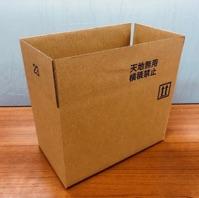 加工チルド食品発送用段ボール箱